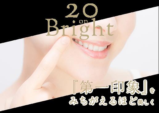 一宮市のインプラントクリニック・オーキッド歯科の20 on Bright