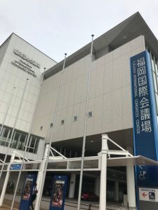 福岡で開催された日本口腔インプラント学会